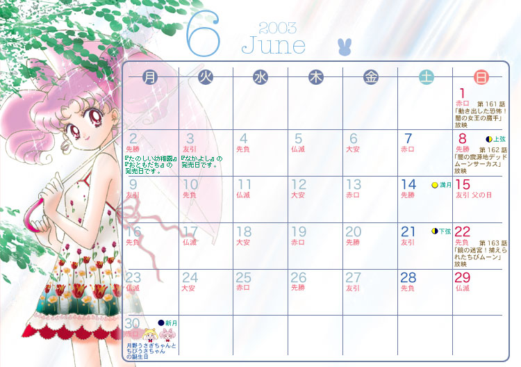 June 2003 Calendar from Sailor Moon Channel