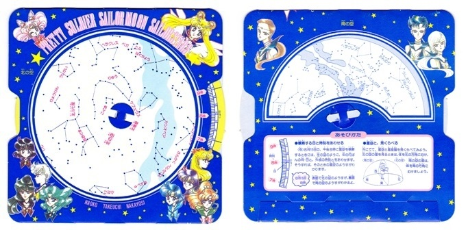 Pretty Soldier Sailor Moon Sailor Stars - Zodiac Chart