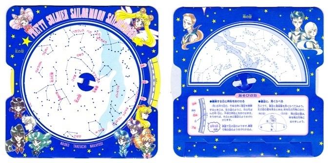 Pretty Soldier Sailor Moon Sailor Stars - Zodiac Chart