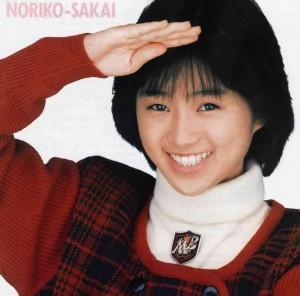 Noriko Sakai in the 1980s