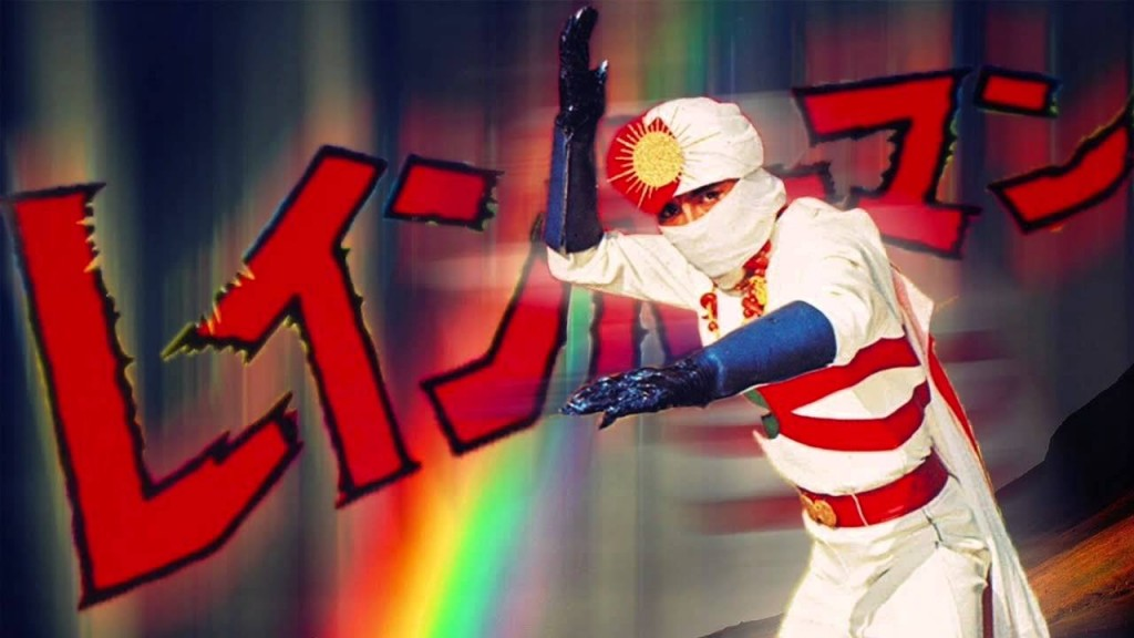 Warrior of Love Rainbow Man