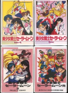 Sailor Moon Audio Cassette Collection