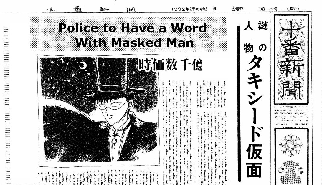 Police Looking to Talk to Mr. Mask