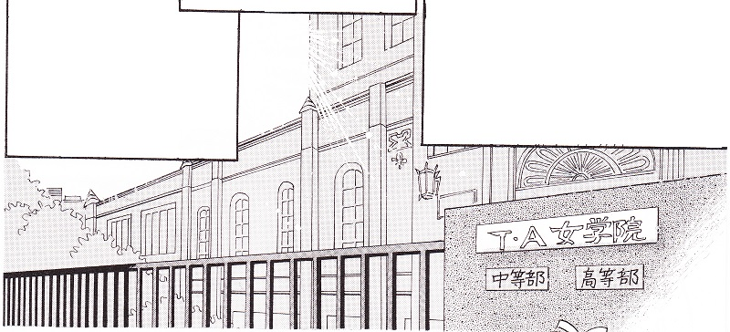 Rei's School in the manga