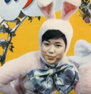 Kyoko Ishige, the Original (?) Pink Bunny