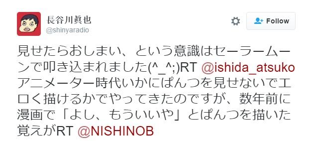 @shinyaradio's Tweet