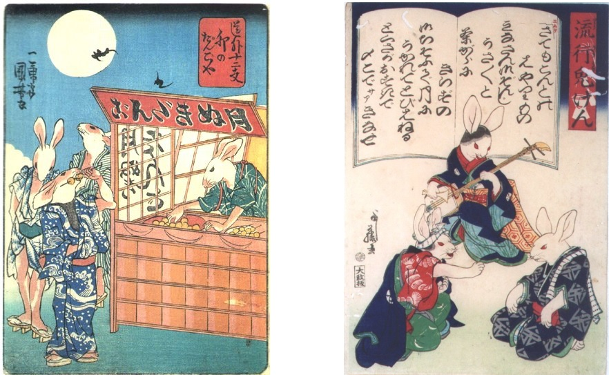 Late 19th Century Ukiyo-e Depictions of Rabbits