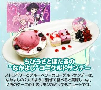 "ChibiUsa and Hotaru's ""Best Friend"" Yogurt Sundae"
