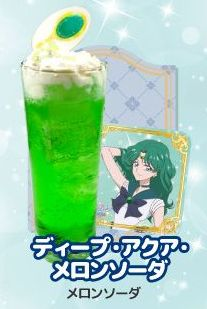 Deep Aqua Melon Soda