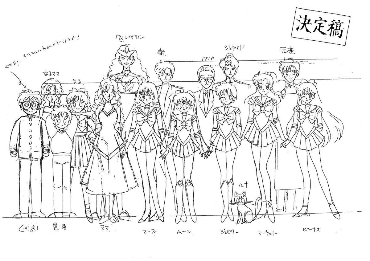 Does Usagi ever get taller?