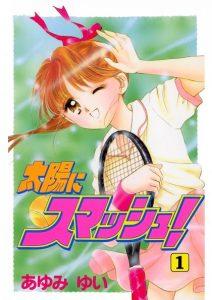 Moe Takatsu of Smash into the Sun!