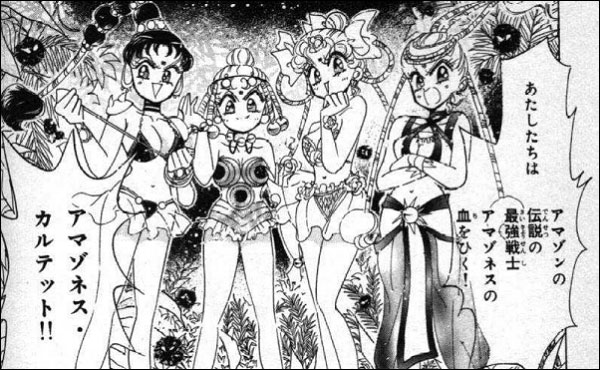 Amazoness Quartet