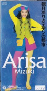 Arisa Mizuki – The 90s were in full force