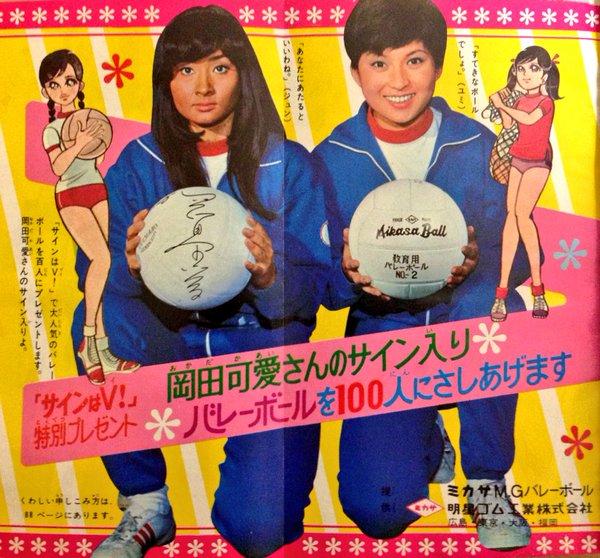Kawai Okada (right)