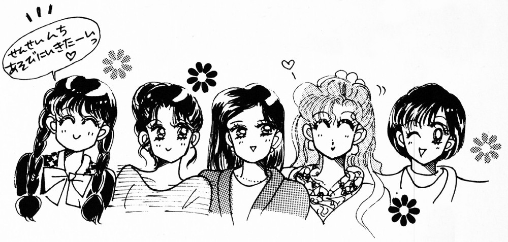Naoko's sketch of the VA cast: (left to right) Kotono, Aya, Emi, Michie, Rika