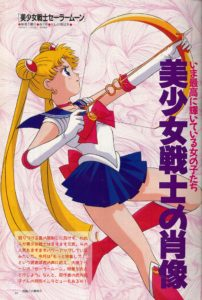 Sailor Archery