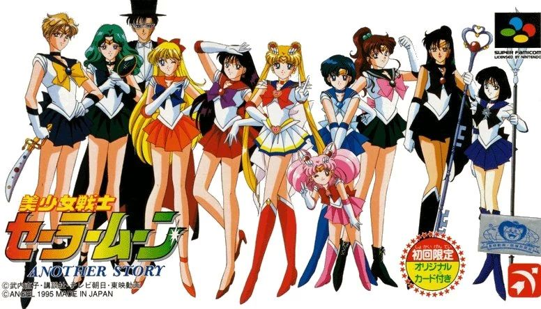 Pretty Soldier Sailor Moon: Another Story (1995; Super Famicom)