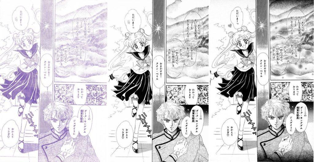 Act 2, Page 2 – Nakayoshi, Original, Remaster