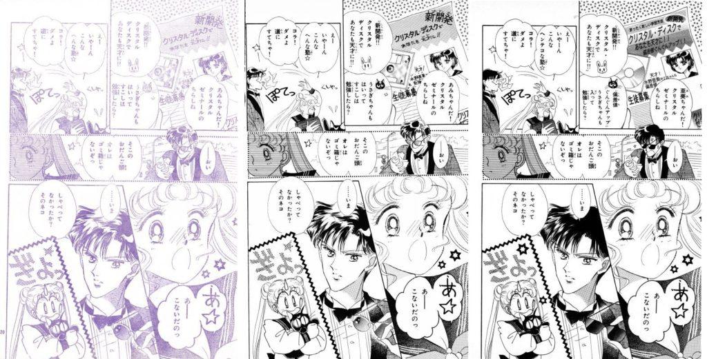 Act 2, Page 18 – Nakayoshi, Original, Remaster