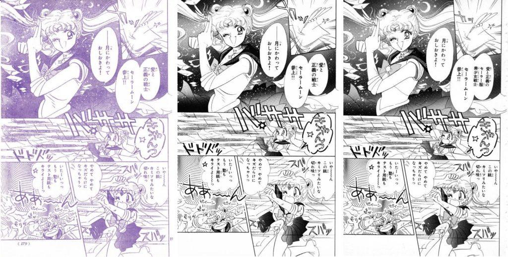 Act 2, Page 25 – Nakayoshi, Original, Remaster