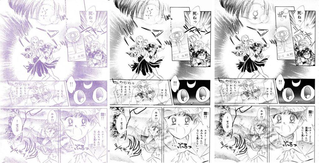 Act 2, Page 27 – Nakayoshi, Original, Remaster