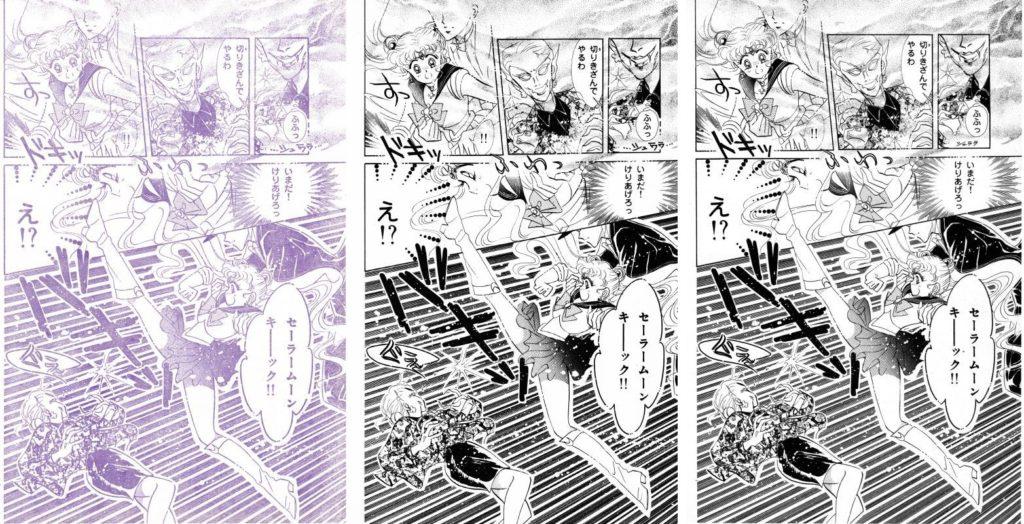 Act 2, Page 28 – Nakayoshi, Original, Remaster