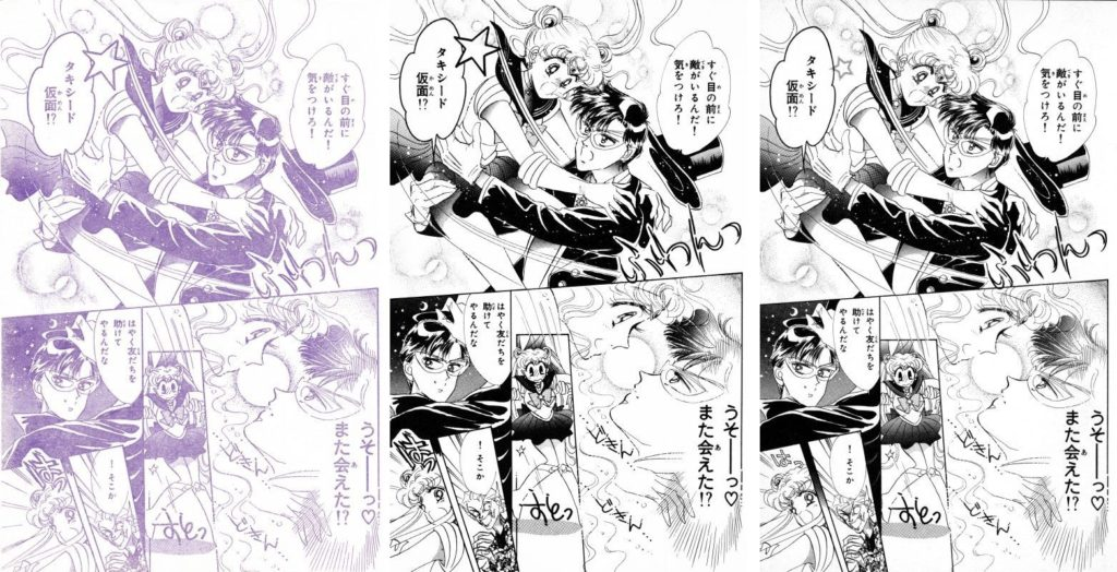 Act 2, Page 29 – Nakayoshi, Original, Remaster