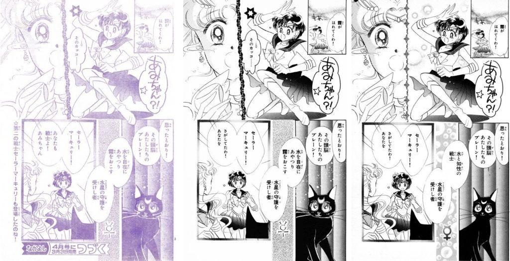 Act 2, Page 31 – Nakayoshi, Original, Remaster