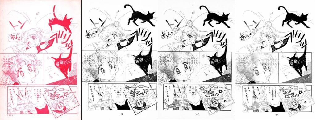 Act 1, Page 4 – Nakayoshi, Original, Remaster, Perfect