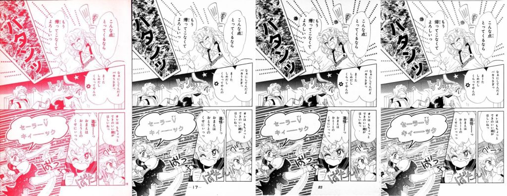Act 1, Page 16 – Nakayoshi, Original, Remaster, Perfect