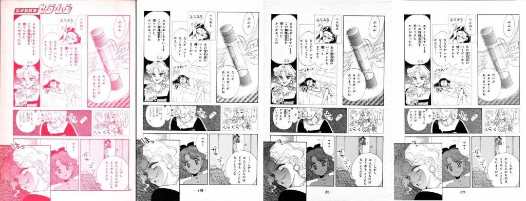 Act 1, Page 18 – Nakayoshi, Original, Remaster, Perfect