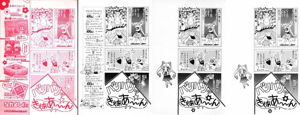 Act 1, Page 20 – Nakayoshi, Original, Remaster, Perfect