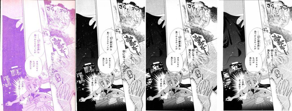 Act 1, Page 35 – Nakayoshi, Original, Remaster, Perfect