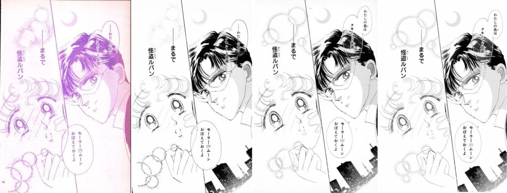 Act 1, Page 37 – Nakayoshi, Original, Remaster, Perfect