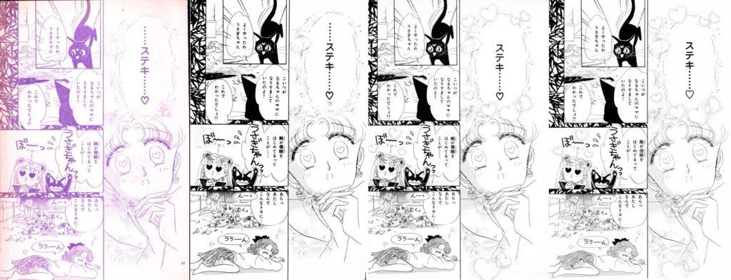 Act 1, Page 38 – Nakayoshi, Original, Remaster, Perfect
