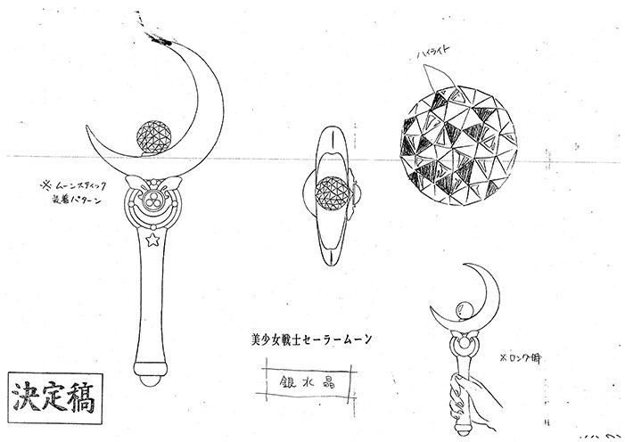 Moon Stick design sketches