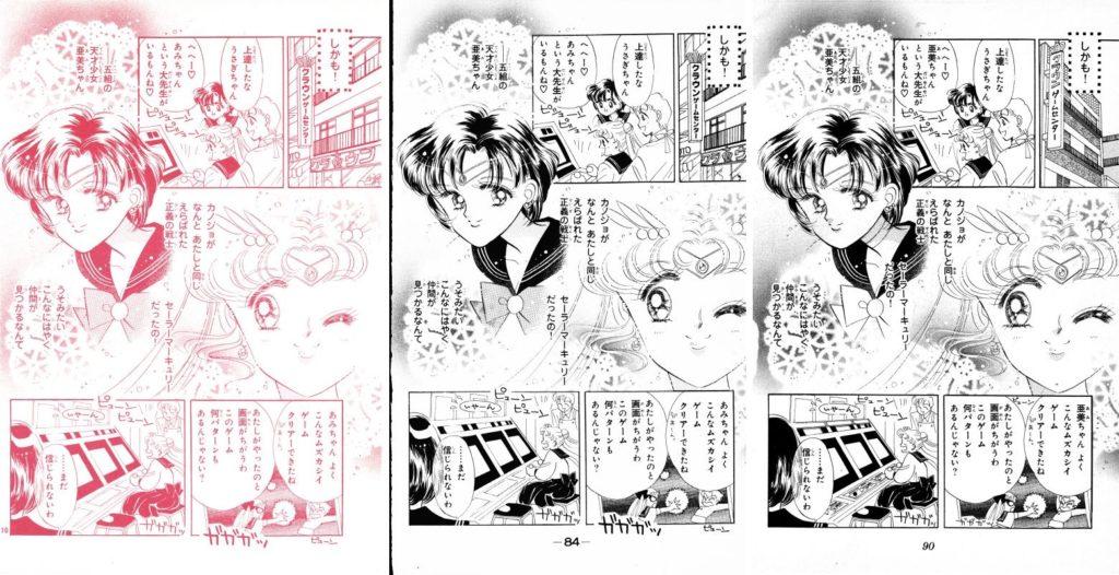 Act 3, Page 8 – Nakayoshi, Original, Remaster