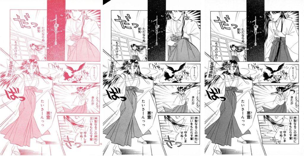 Act 3, Page 13 – Nakayoshi, Original, Remaster