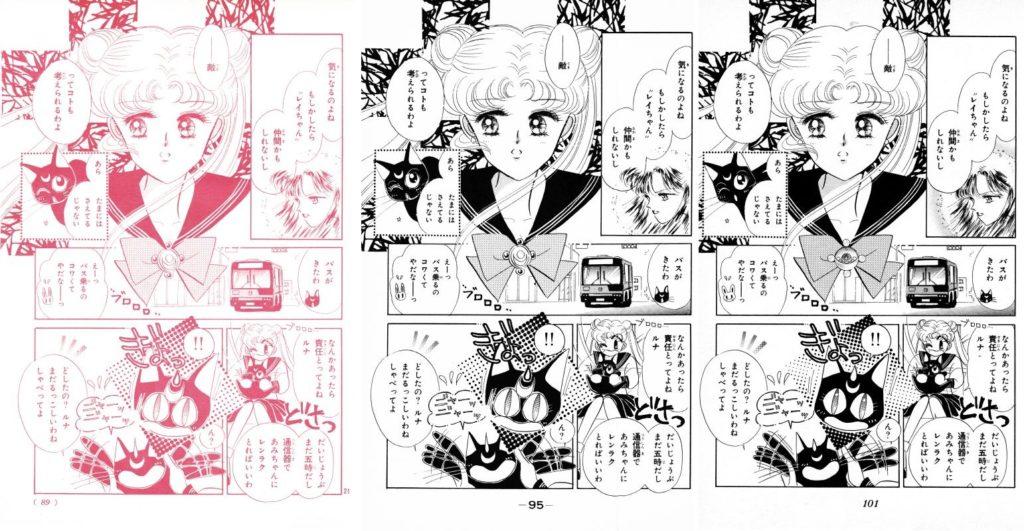 Act 3, Page 19 – Nakayoshi, Original, Remaster