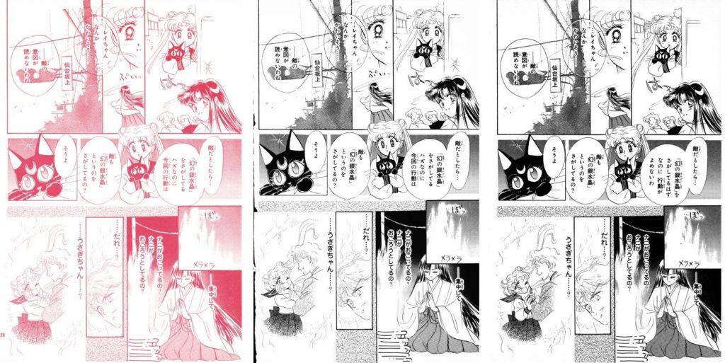 Act 3, Page 24 – Nakayoshi, Original, Remaster