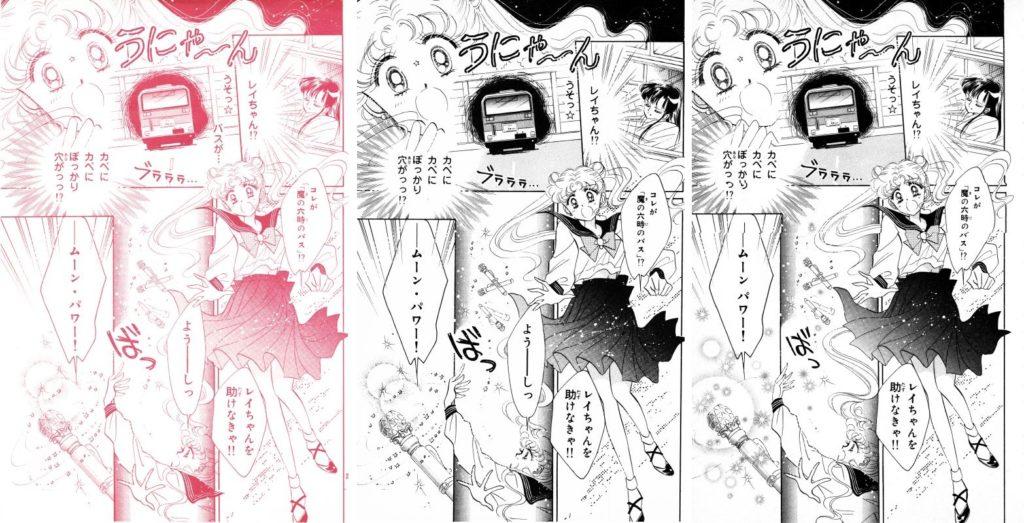 Act 3, Page 27 – Nakayoshi, Original, Remaster