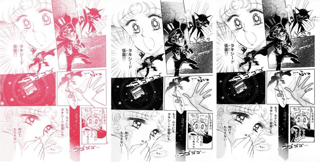 Act 3, Page 29 – Nakayoshi, Original, Remaster