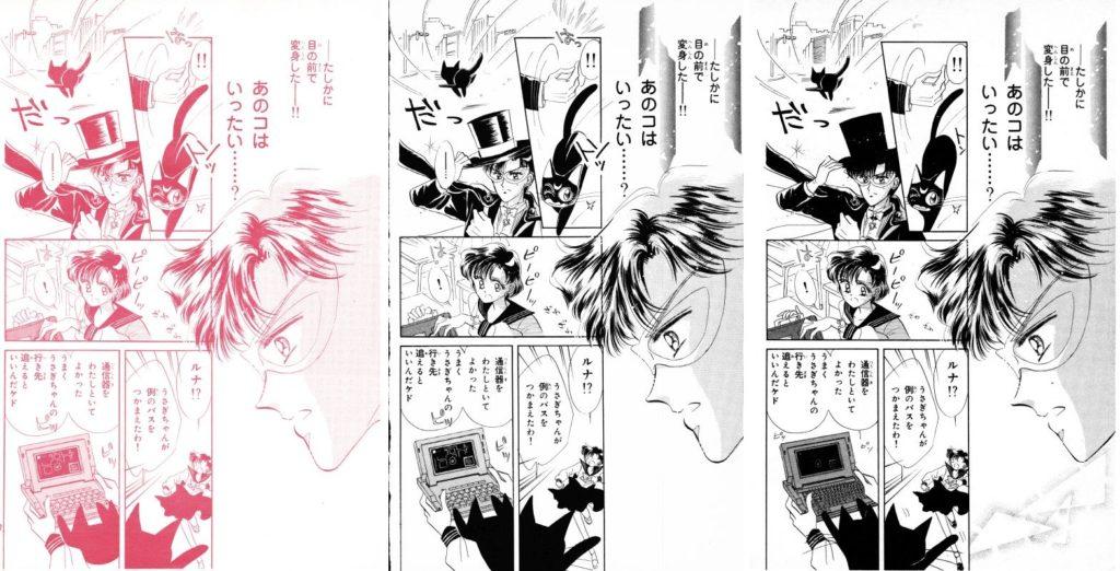 Act 3, Page 30 – Nakayoshi, Original, Remaster