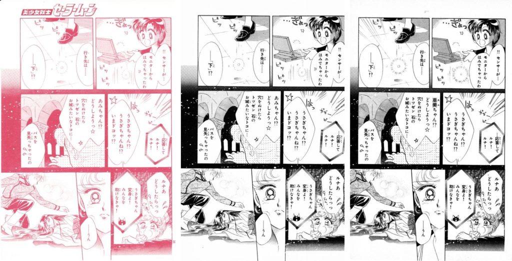 Act 3, Page 31 – Nakayoshi, Original, Remaster