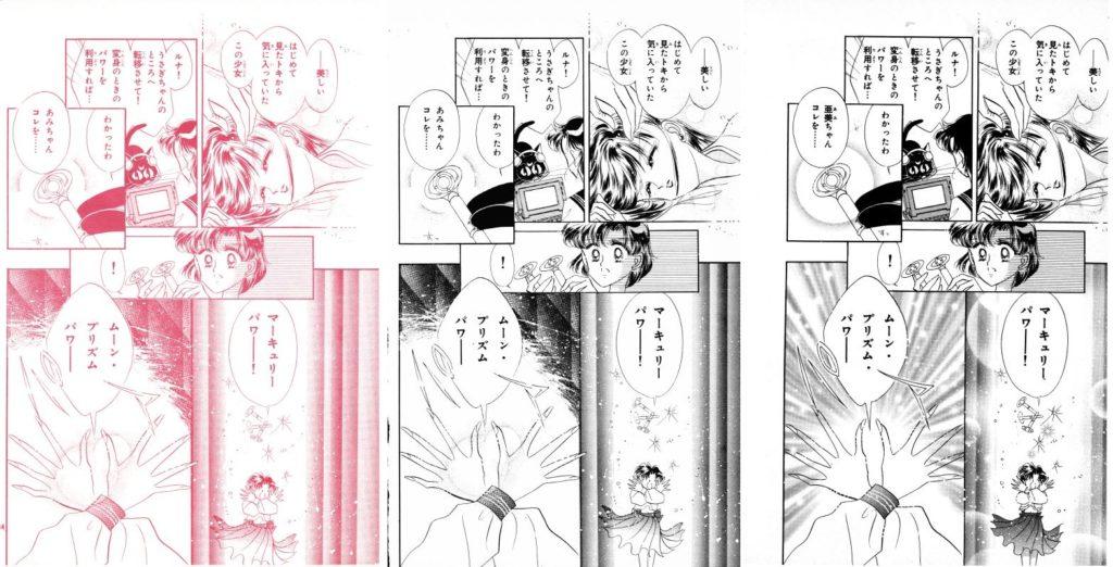 Act 3, Page 32 – Nakayoshi, Original, Remaster