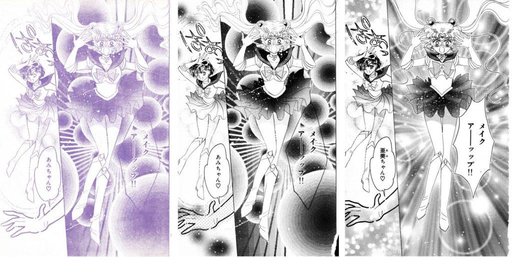 Act 3, Page 33 – Nakayoshi, Original, Remaster