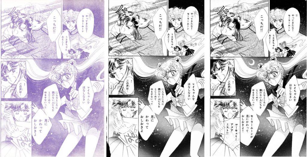 Act 3, Page 34 – Nakayoshi, Original, Remaster