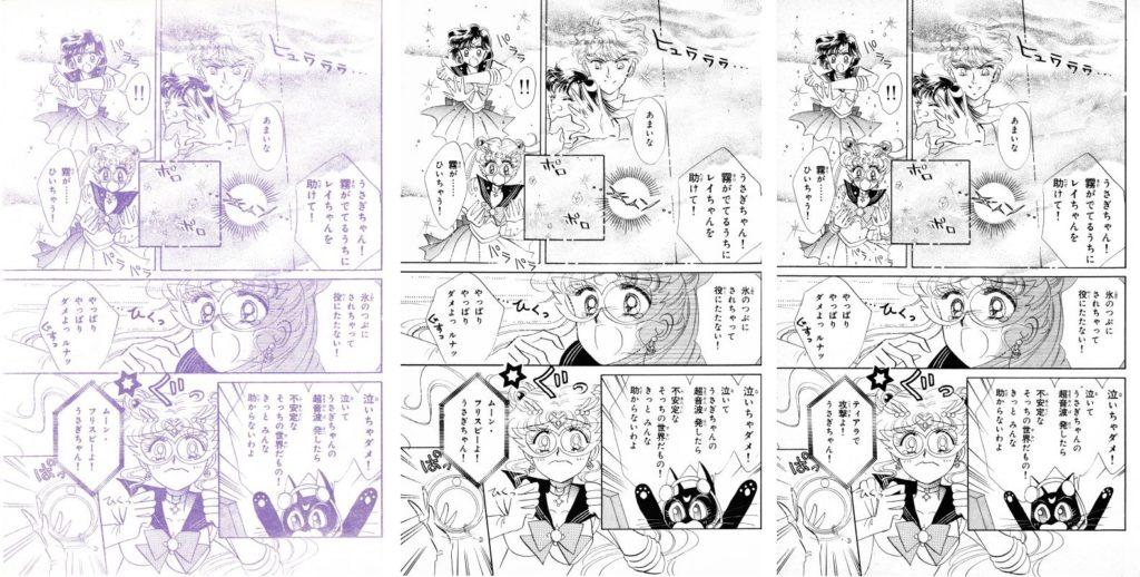 Act 3, Page 35 – Nakayoshi, Original, Remaster