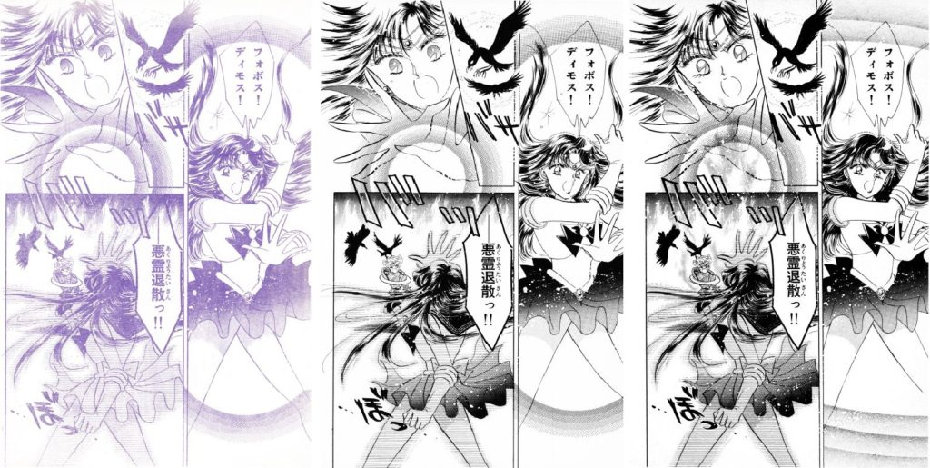 Act 3, Page 38 – Nakayoshi, Original, Remaster