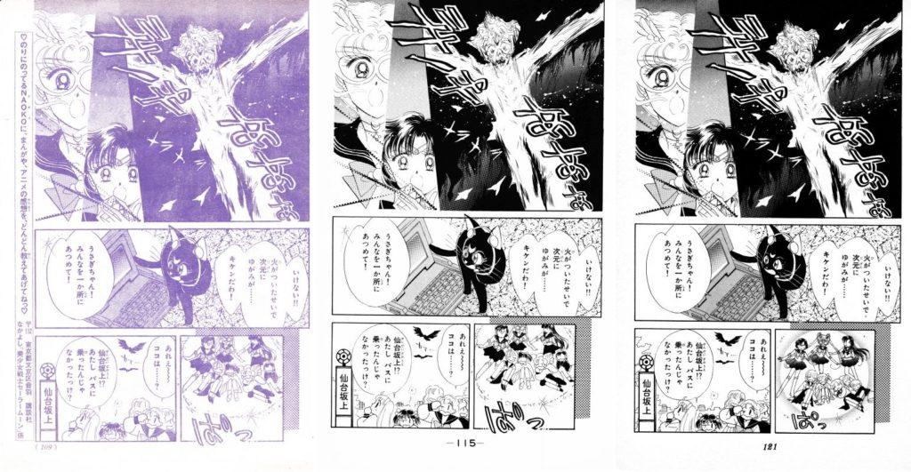 Act 3, Page 39 – Nakayoshi, Original, Remaster